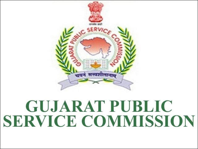 Gpsc State Tax Inspector Marks Declared For All Candidates