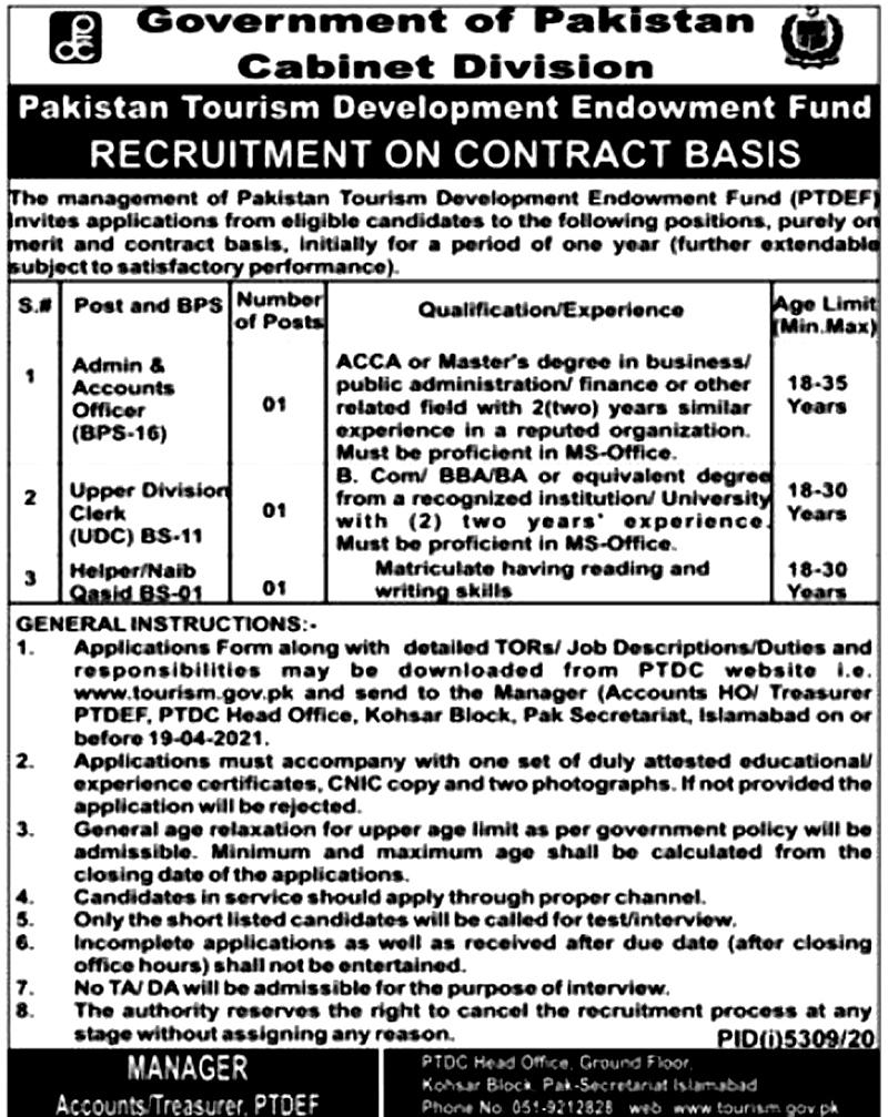 Latest Jobs in Pakistan Tourism  Development Endowment Fund -2021 -  Download Application Form