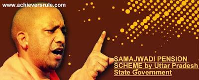 Samajwadi Pension Scheme by Uttar Pradesh State Government - Important Key Points for SBI PO, IBPS PO, IBPS CLERK, NIACL ASSISTANT, NICL AO, BANK OF BARODA PO, SSC CGL