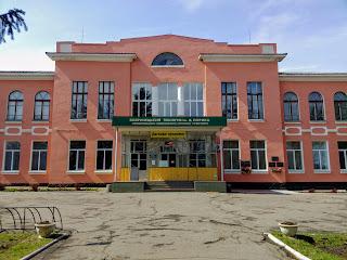 Бобринецкий сельскохозяйственный техникум им. В. В. Порика