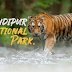 பந்திப்பூர் தேசியப் பூங்கா -  பந்திப்பூர் புலிகள் சரணாலயம்- Bandipur National Park - bandipur tiger reserve