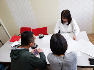 2019-12-14 ご来社相談のお客様:I様