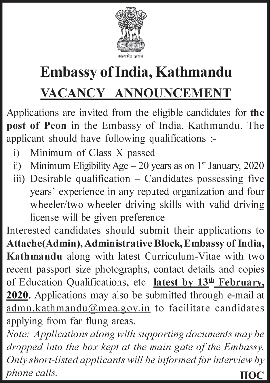 Embassy of India Kathmandu Vacancy for the Post of Peon