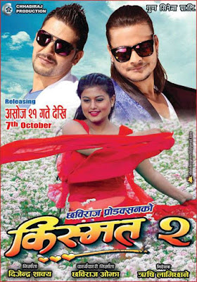 Kismat-2 (Nepali) Movie Star Casts, Wallpapers, Trailer, Songs & Videos