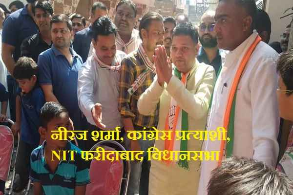 congress-candidate-neeraj-sharma-appeal-to-aware-vote-katwa-candidate