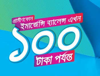 GP - Grameenphone Emergency Balance Code 2020