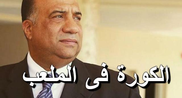 رئيس الاتحاد يعلن تفاوضه مع فريق الزمالك على ضم اللاعب عماد السيد