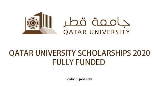 منح جامعة قطر للعام 2019 / 2020