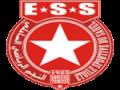 مشاهدة مباراة النجم الرياضي الساحلي مباشر اليوم E.S. Sahel