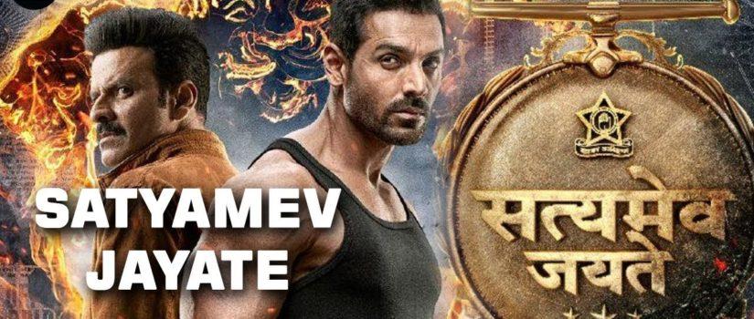 Satyameva Jayate 2018 full Movie Watch or Download