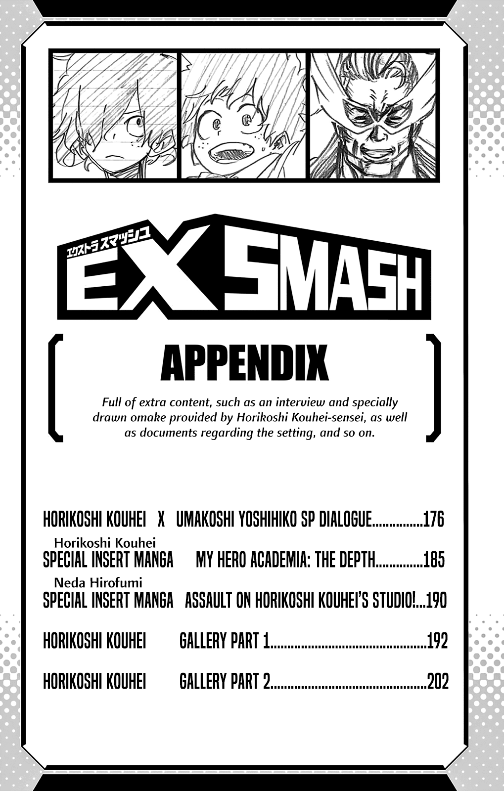 Boku no Hero Academia Chapter 144-29