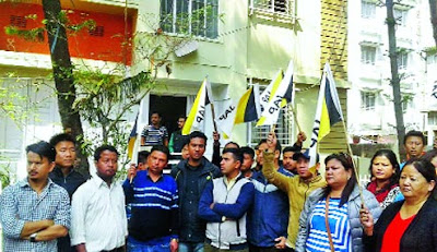 JAP protest outside Deb's house in Siliguri