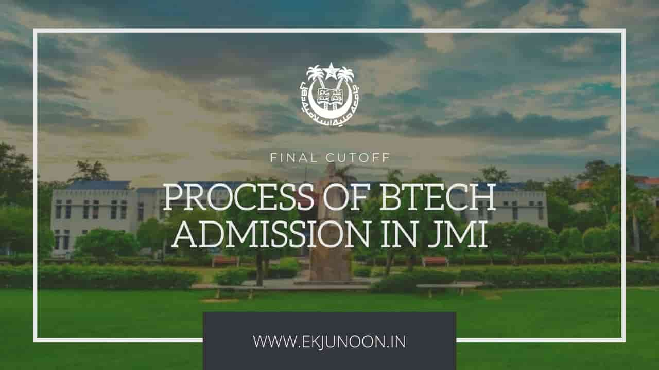 whole process of btech admission in jamia millia islamia