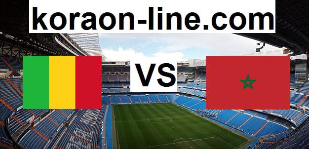 كورة اون لاين مشاهدة مباراة المغرب ومالي بث مباشر اليوم 07-02-2021 نهائي بطولة أفريقيا للاعبين المحليين