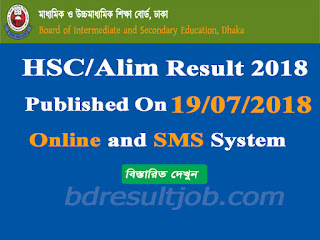 HSC/Alim Examination Result 2018