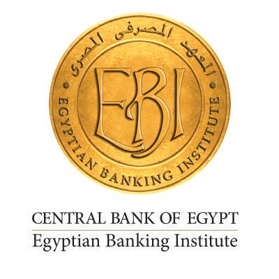 وظائف وفرص عمل في المعهد المصرفي المصري