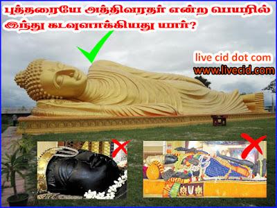 athivaradhar%2Bcopy