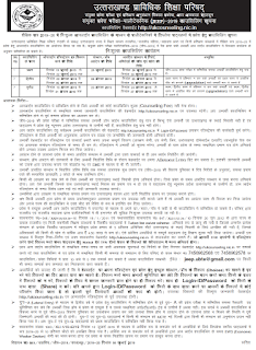 UBTER JEEP 2019 Counselling notice