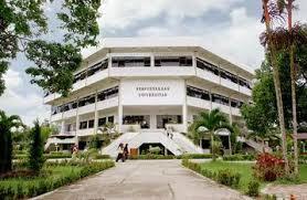 Universitas di Medan, Baik Negeri Maupun Swasta