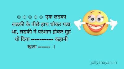 funny shayari in hindi, 2 line funny shayari