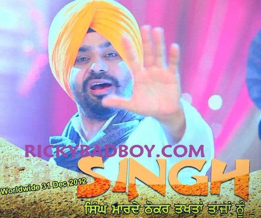 Lai La Lai Mp3 Naa Song Downld: SINGH LYRICS