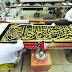 مکہ کی ایک فیکٹری میں غلاف کعبہ کی تیاری
