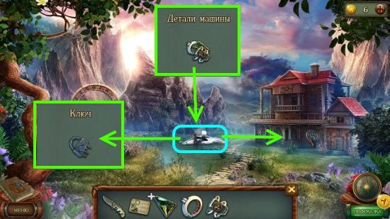 все детали отдаем и получаем ключ в игре наследие 3 дерево силы
