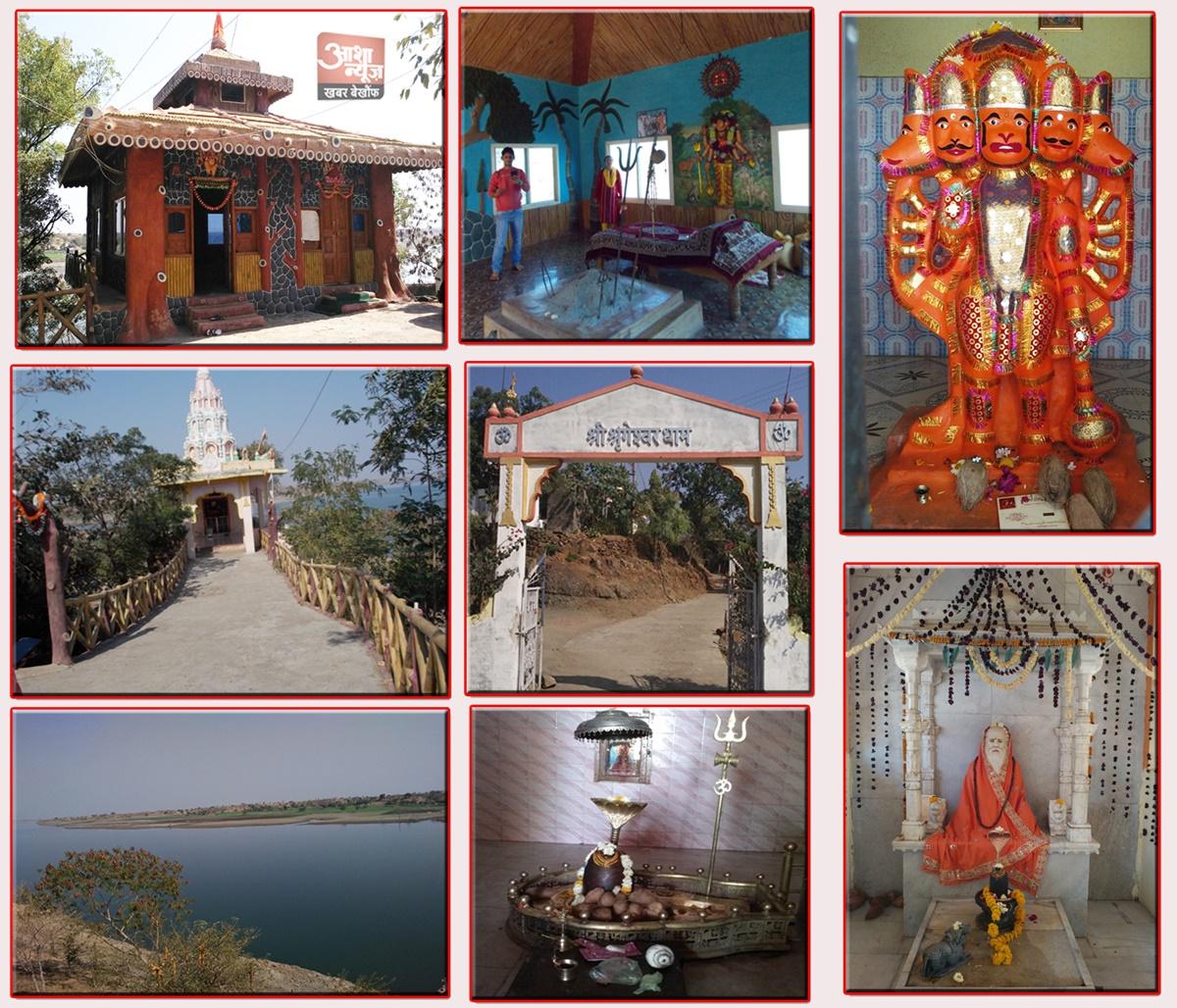 shrangeshwar dhaam petlawad jhaknawada jhabua-श्रृंगेश्वर धाम झकनावदा पेटलावद