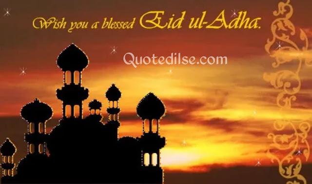eid mubarak wishes 2020 images
