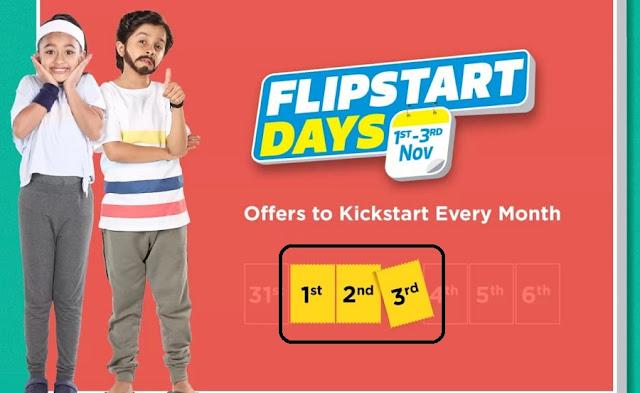Flipkart Upcoming Sale 2019