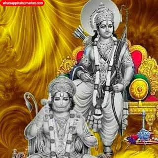 ram bhagwan ki image download 2021