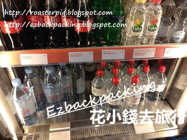 香港機場抵達大堂非禁區分店價錢菜牌 便利店+拉麵店