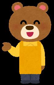 店員の動物のキャラクター(クマ)