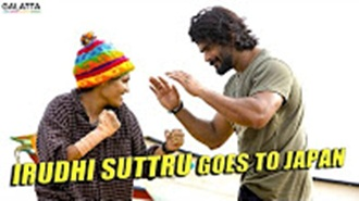 Irudhi Suttru goes to Japan