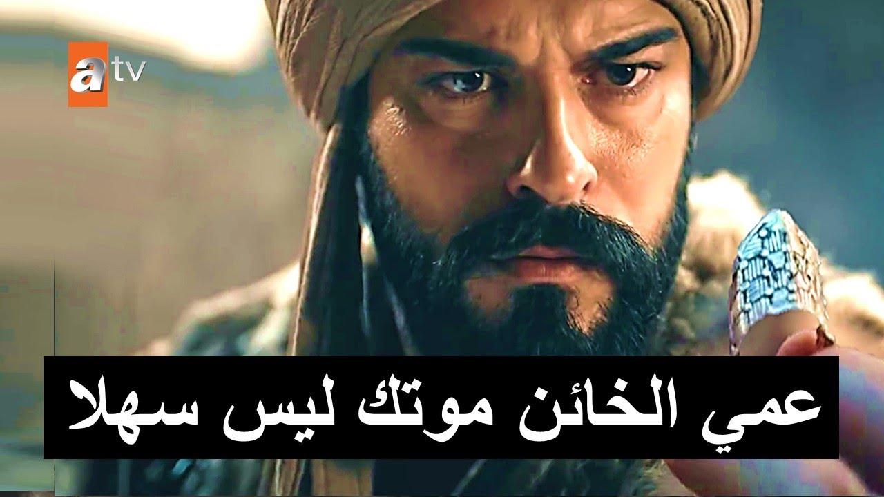 أخيرا كشف دوندار في اعلان 2 قيامة عثمان الحلقة 52