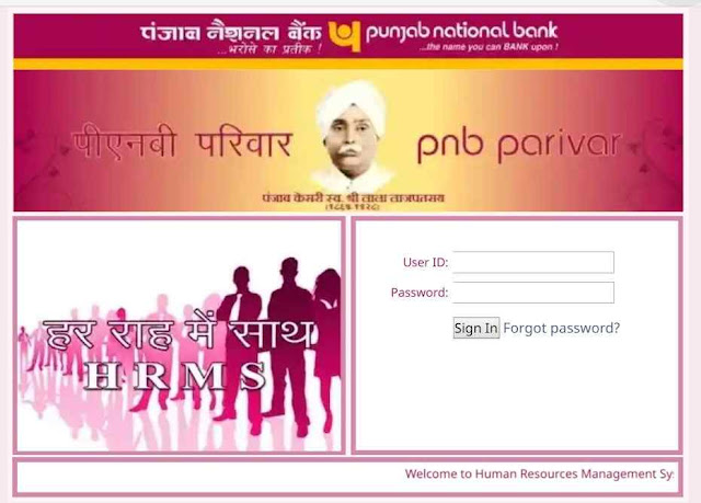 PNB HRMS for retired employees and staff