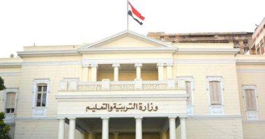 وزارة التربية والتعليم تحدد الفئات التي ستؤدي الامتحان التجريبي الثاني