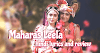 Radha Krishna Maharaas Leela (Serial) | Song Review