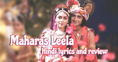 Radha Krishna Maharaas Leela (Serial)   Song Review