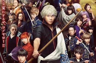 Gintama Live Action: Okite wa yaburu tame ni koso aru 2018 Subtitle Indonesia