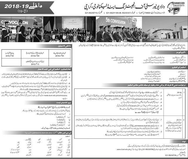 https://www.jobsinpakistan.xyz/2018/08/dawood-university-admission-2018.html