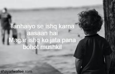 tanha status in hindi 2 lines