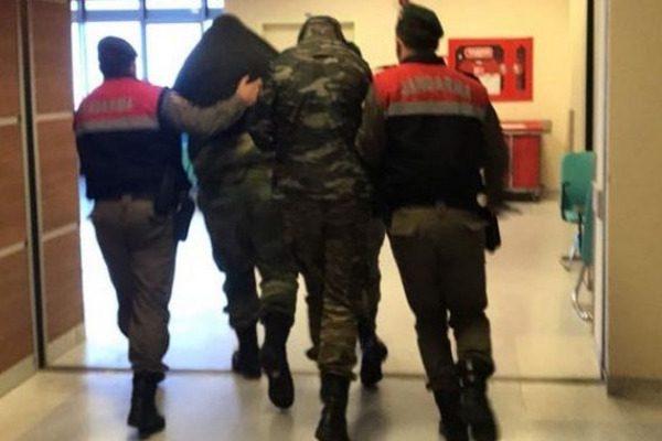 Αναβλήθηκε η δίκη των στρατιωτικών στην Αδριανούπολη (βίντεο)