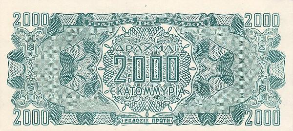 https://1.bp.blogspot.com/-dgt77BDhMJA/UJjsjjRMFCI/AAAAAAAAKKU/Dc4N0anEz_E/s640/GreeceP133a-2bilDrachmai-1944_b.JPG
