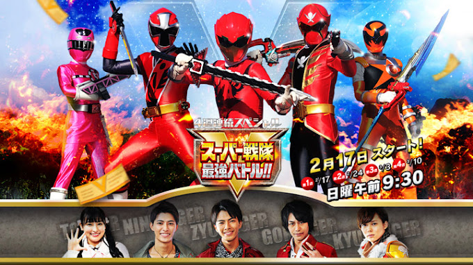 Super Sentai Strongest Battle Subtitle Indonesia