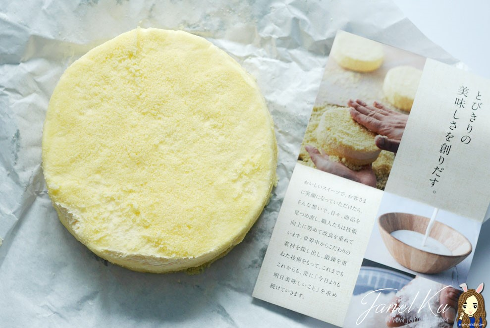 Letao, one of my favourite cheesecakes!