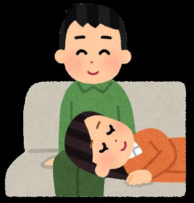 膝枕をする人のイラスト(男性と女性)