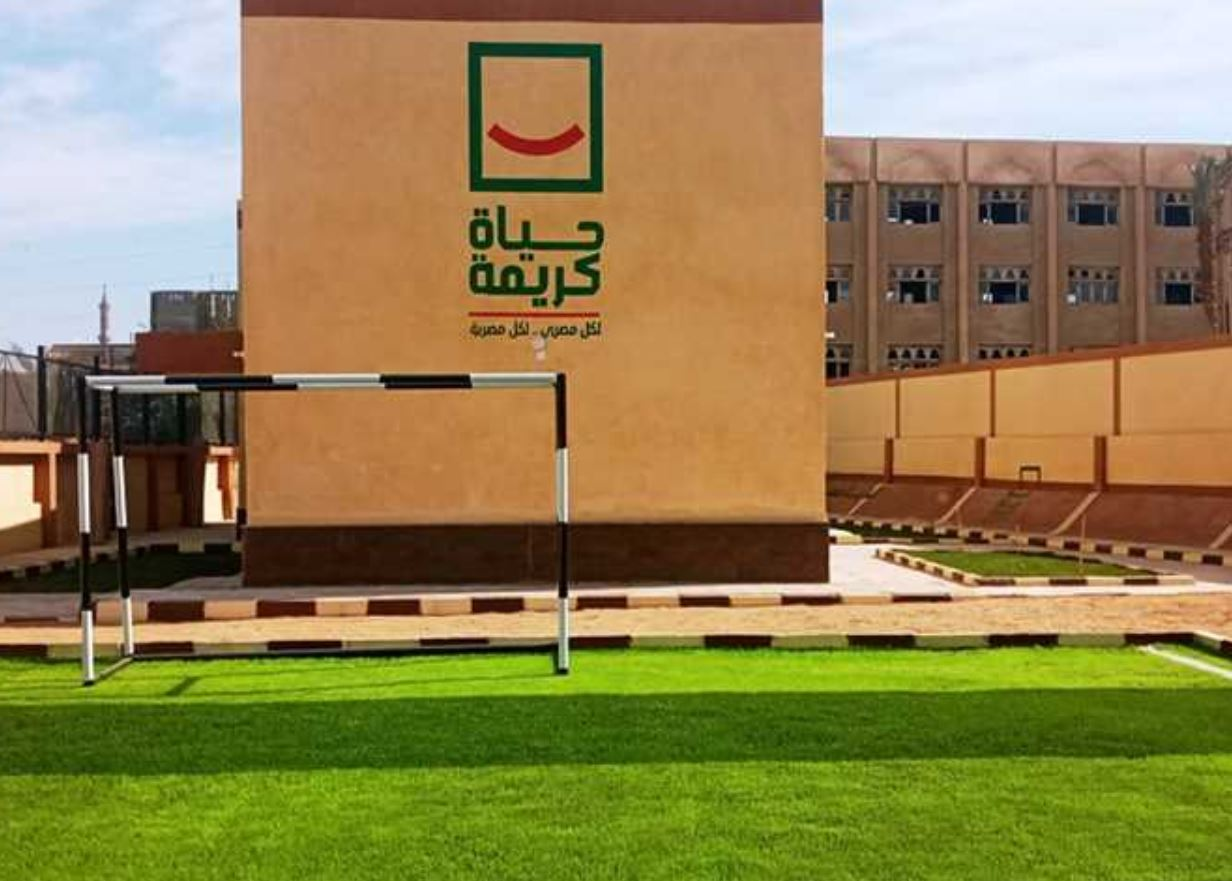 """مشروع قومي: """"حياة كريمة"""" تغير وجه القرى المصرية"""