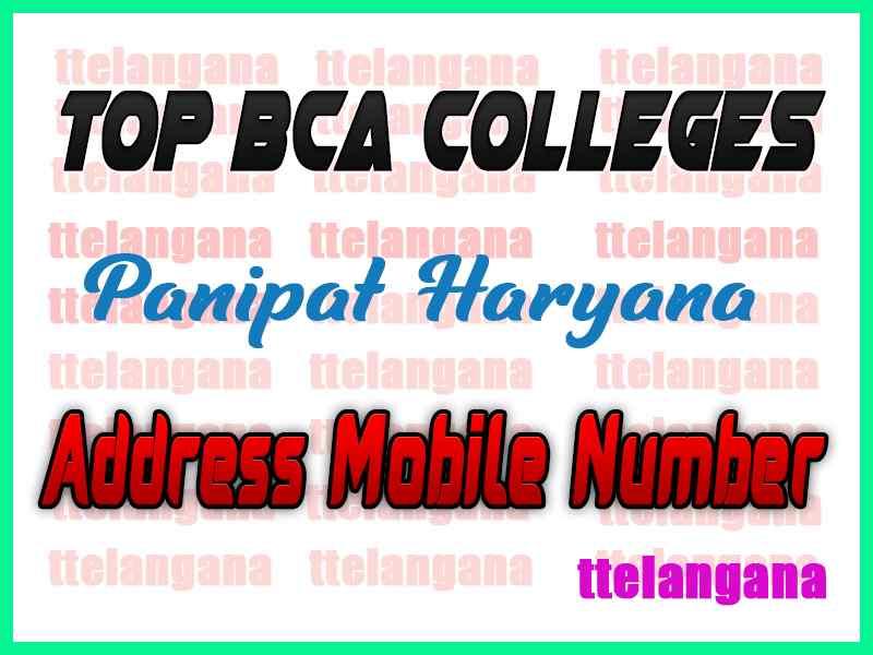 Top BCA Colleges in Panipat Haryana