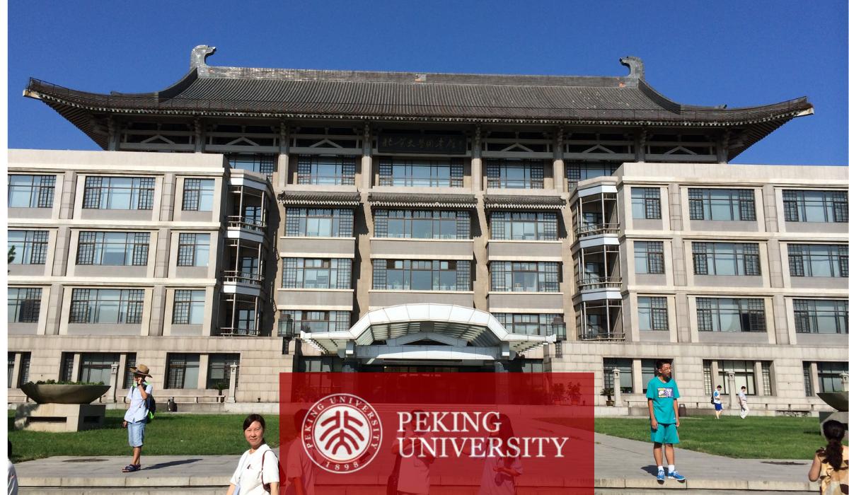 أكاديمية ينشينغ للمنح الدراسية لجامعة بكين 2022 (ممولة بالكامل)